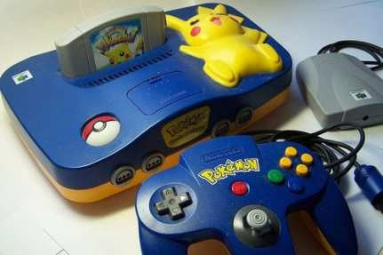 limited edition, console, consoles, best, nicest, Pokémon, Pikachu N64