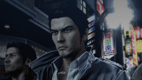 Yakuza Dreamcast 2 Project Dream