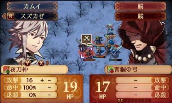 Fire Emblem Fates, gameplay, birthright, battle