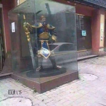 League of legends garen pray china god