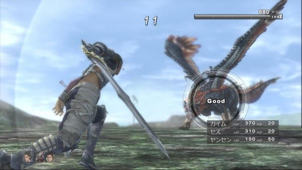 Lost Odyssey, , games, last gen, must play, cannot miss