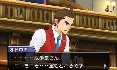 Phoenix-Wright-Ace-Attorney-Spirit-of-Justice_2016_06-02-16_002