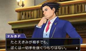 Phoenix-Wright-Ace-Attorney-Spirit-of-Justice_2016_06-02-16_006
