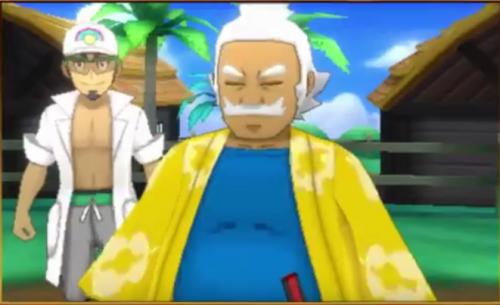 pokemon sun and moon professor kukui