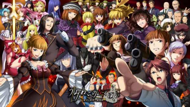 Umineko (When They Cry)