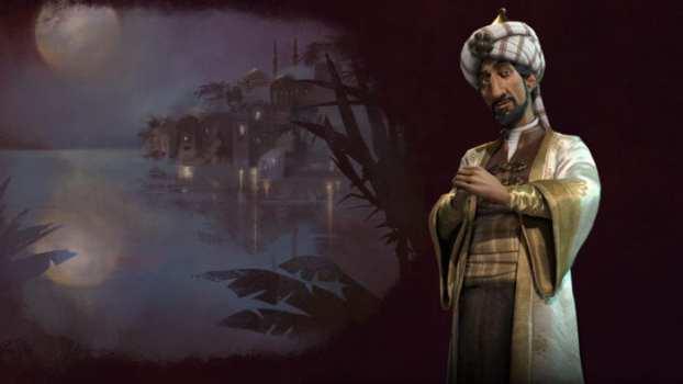 Saladin - Ayyubid Dynasty