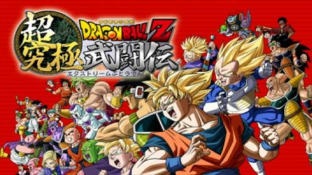 27. Dragon Ball Z: Extreme Butoden (3DS)