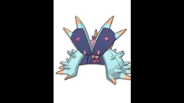Toxapex - Pokemon Moon