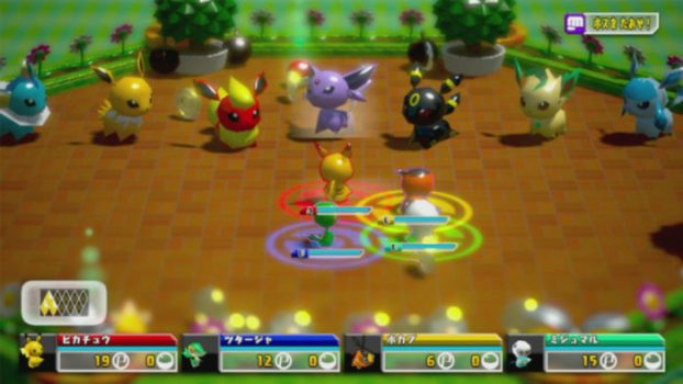 Pokemon Rumble World (Nintendo 3DS) - 2015