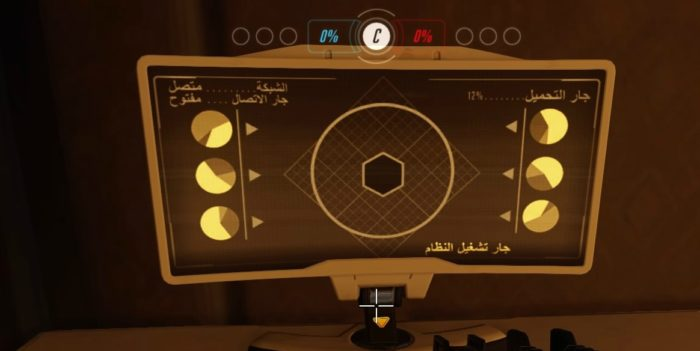 Overwatch, oasis, translation, map, arabic