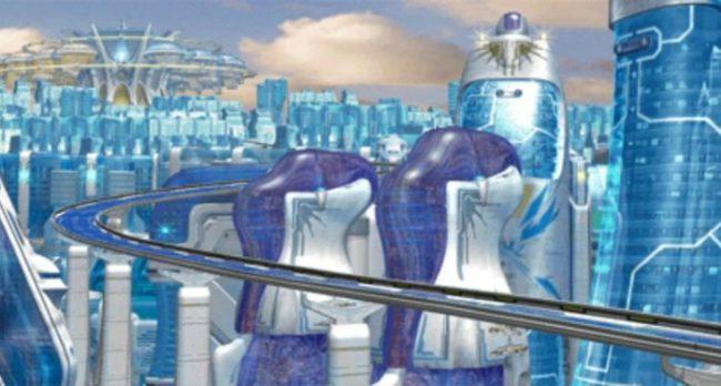 Esthar (Final Fantasy VIII)