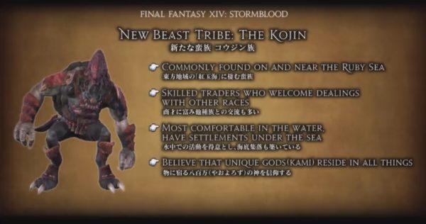 FFXIV Stormblood Kojin
