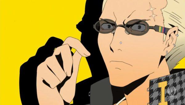 kanji persona
