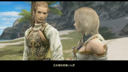Final-Fantasy-XII-The-Zodiac-Age_2017_05-21-17_023