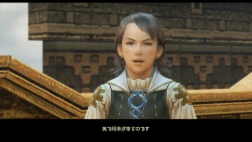Final-Fantasy-XII-The-Zodiac-Age_2017_05-21-17_037