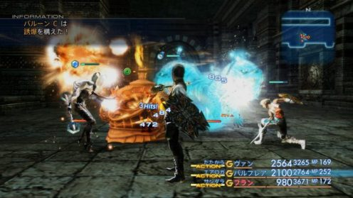 Final-Fantasy-XII-The-Zodiac-Age_2017_05-21-17_057