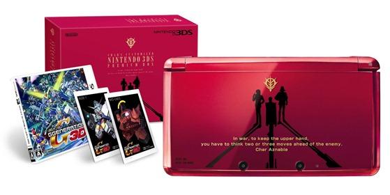 SD Gundam Limited Edition 3DS