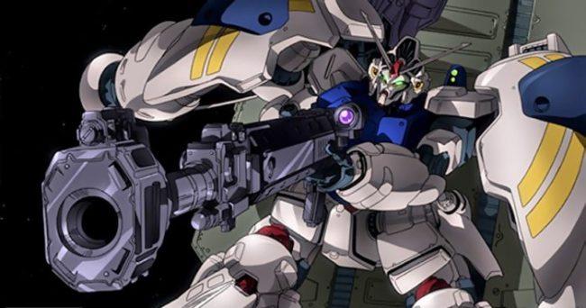 Gundam Physalis - Mobile Suit Gundam 0083: Stardust Memory