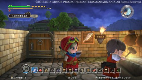 Dragon-Quest-Builders_2018_01-03-18_011