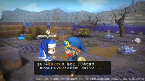 Dragon-Quest-Builders_2018_01-03-18_012