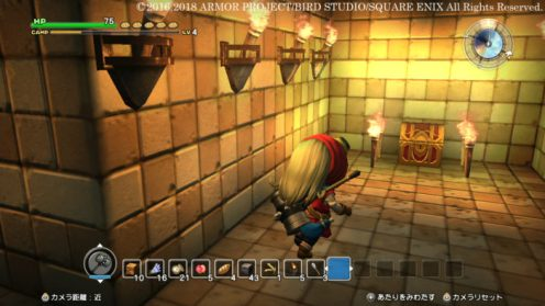 Dragon-Quest-Builders_2018_01-03-18_016