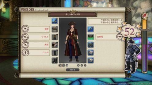 Final Fantasy XIV Patch 4 2 Screenshots Show Off New Mounts and Bard