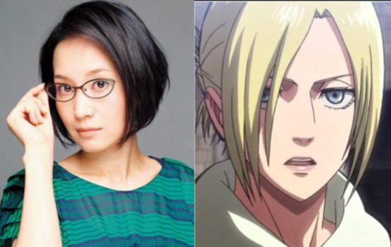 Yu Shimamura - Annie Leonhart