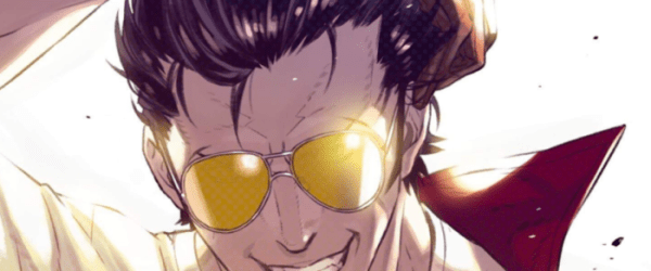 New Travis Strikes Again: No More Heroes