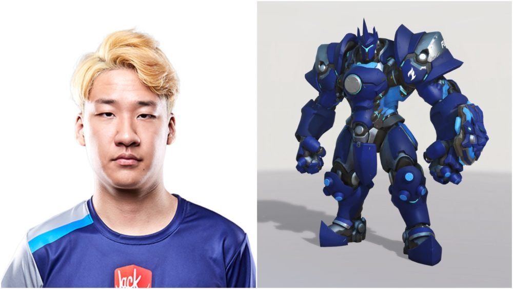 OGE, reinhardt, Overwatch League