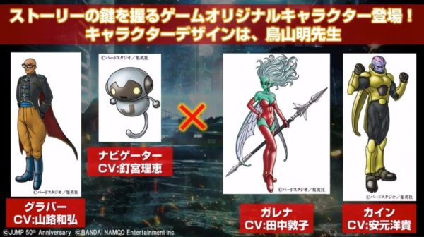 Yu Yu Hakusho Spirit Guns Its Way Into Jump Force With Yusuke And Toguro