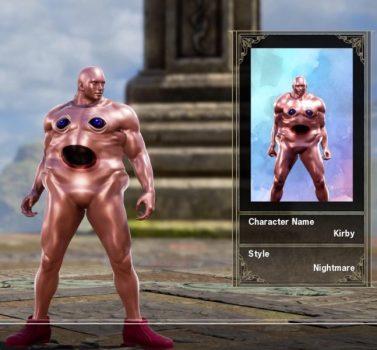 Nightmare Kirby