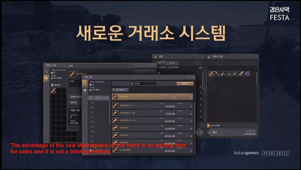 Black Desert Online Announces Battle Royale Mode and New Region