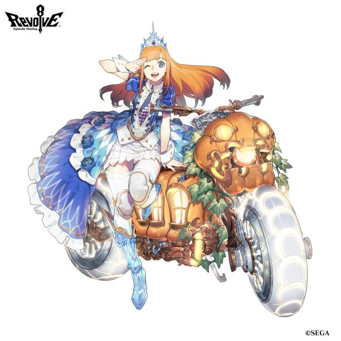 Revolve8, Cinderella