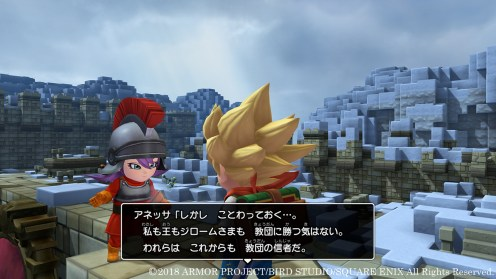 DragonQuestBuilders2 (10)