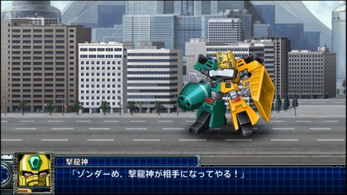 SuperRobotWarsT (18)