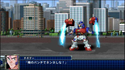 SuperRobotWarsT (8)