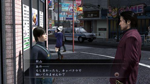 Yakuza4 (24)