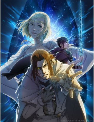 episode ardyn key art