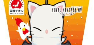 Final Fantasy XIV Lawson