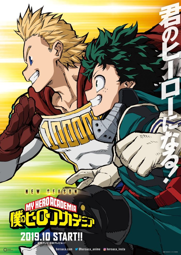 My Hero Academia, Season 4, Key Visual