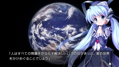 Planetarian (5)