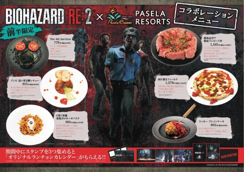 ResidentEvil2 (2)