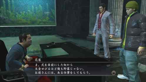 Yakuza4 (6)