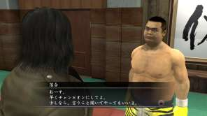 Yakuza4 (8)