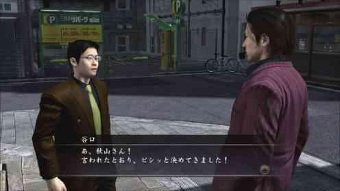 Yakuza4 (9)