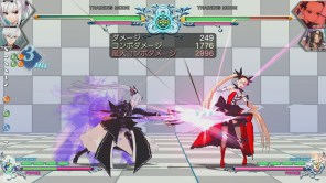 BladeArcus (4)