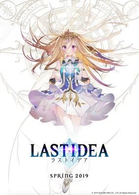 Last Idea
