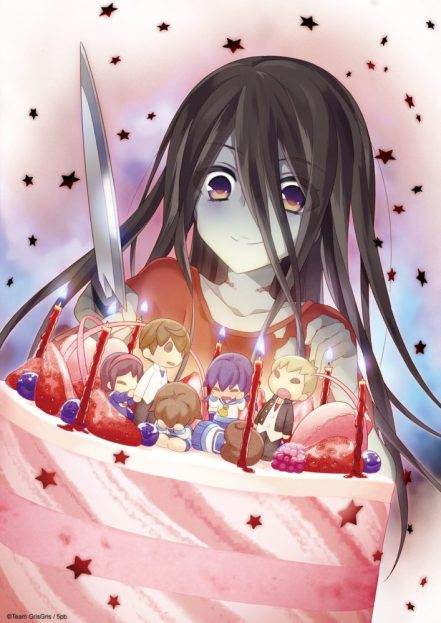 Corpse Party_Sweet Sachikos Hysteric Birthday Bash - Key Art