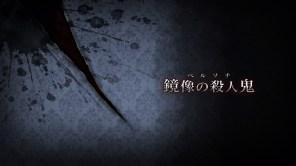 殺人探偵ジャック・ザ・リッパー_20190122091305