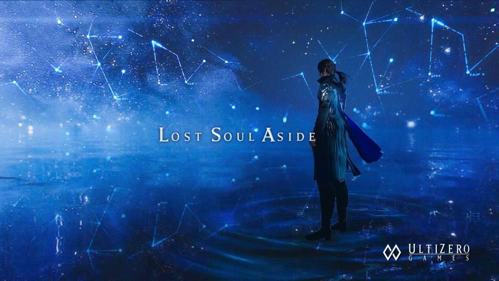 LostSoulAside